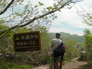 100608mokudohazureruna79.jpg