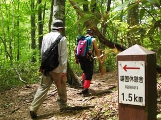 100608oguni-15-40.jpg