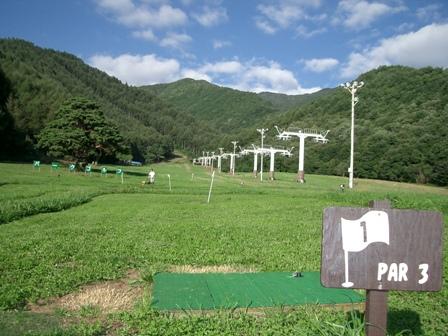 101001park2.jpg