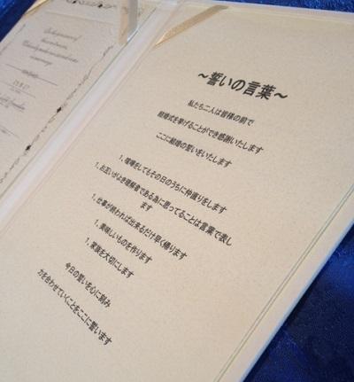 http://www.listel-inawashiro.jp/blog/131028-1.JPG