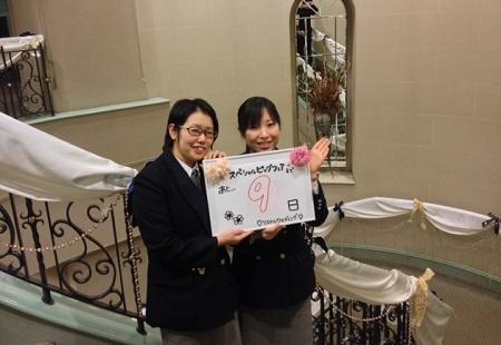 http://www.listel-inawashiro.jp/blog/131129-2.JPG