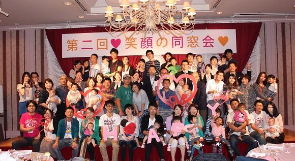 http://www.listel-inawashiro.jp/blog/150911-1.JPG