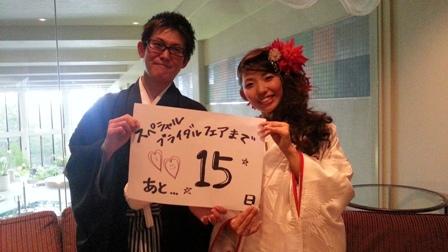 http://www.listel-inawashiro.jp/blog/2012.11.16.jpg