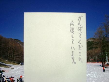 20120329hagaki1.JPG