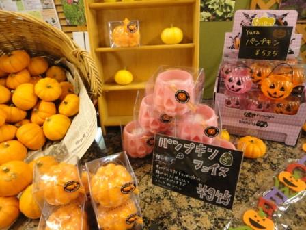 20120925 shop.JPG