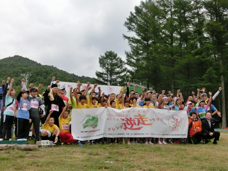 20121006gyakuso039.JPG