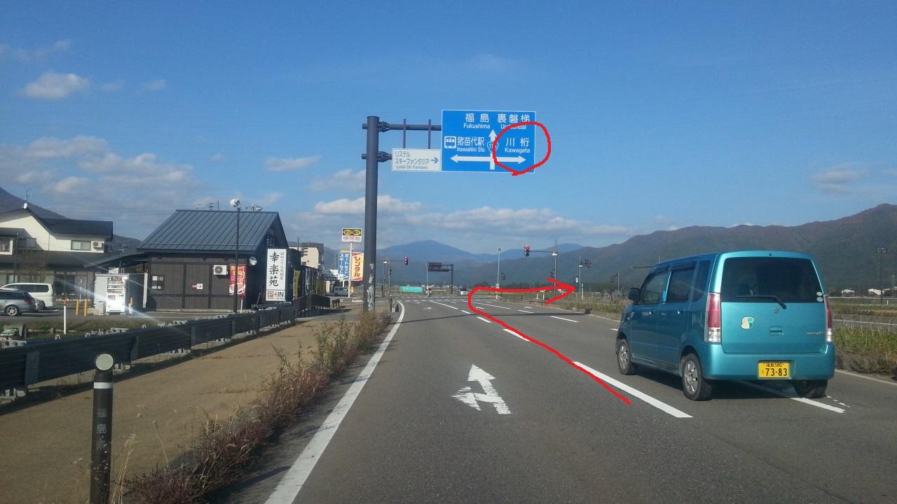 http://www.listel-inawashiro.jp/blog/20131029_134958.jpg