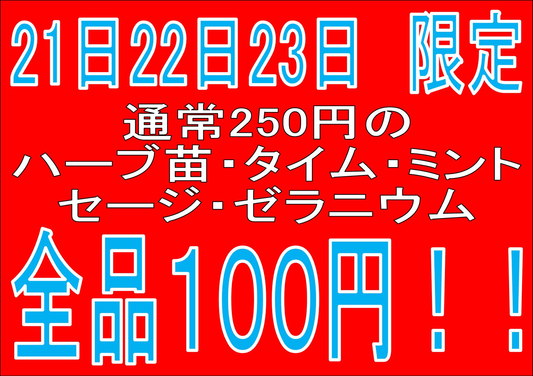 http://www.listel-inawashiro.jp/blog/20151119.png