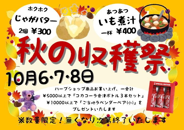 http://www.listel-inawashiro.jp/blog/2018.png
