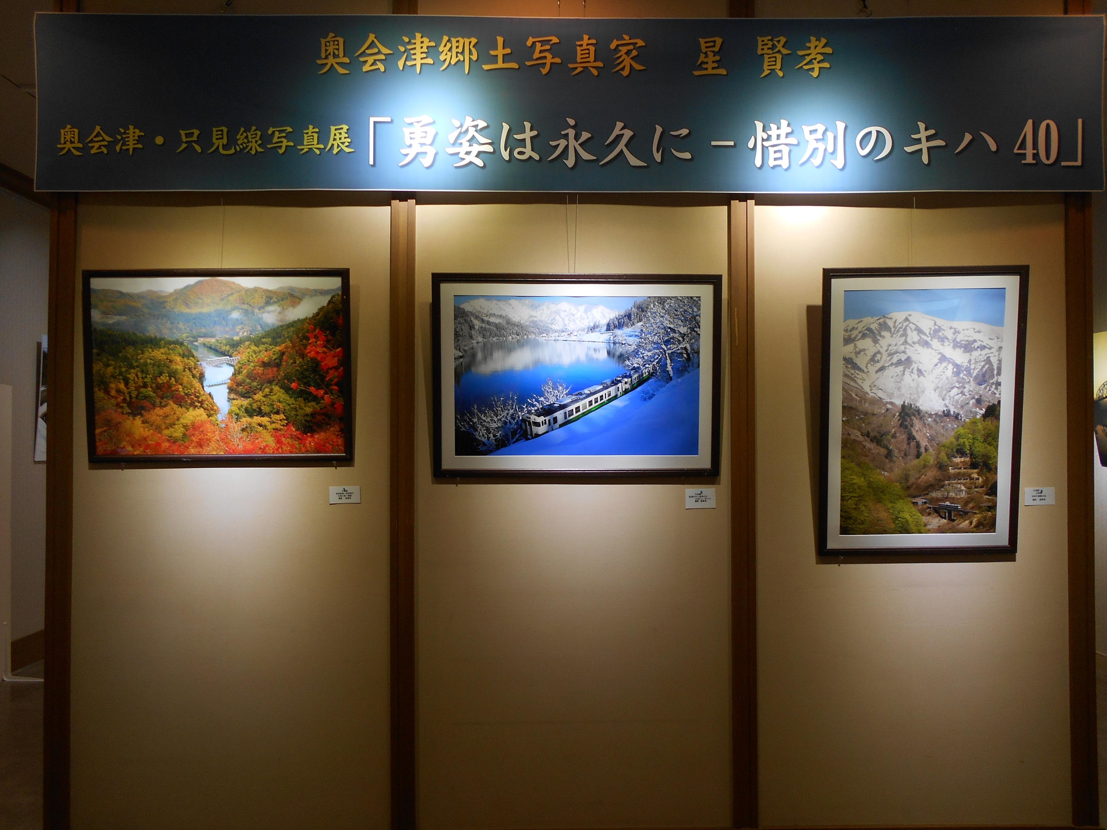 http://www.listel-inawashiro.jp/blog/2020/01/18/DSCN1340.JPG