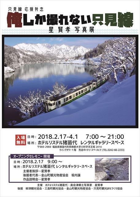 http://www.listel-inawashiro.jp/blog/3_020180217112.jpg