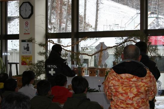 http://www.listel-inawashiro.jp/blog/AK2.JPG