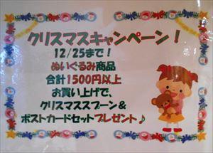 http://www.listel-inawashiro.jp/blog/DSCN0878_R.JPG