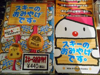 http://www.listel-inawashiro.jp/blog/DSCN0898_R.JPG