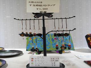 http://www.listel-inawashiro.jp/blog/DSCN0925_R.JPG