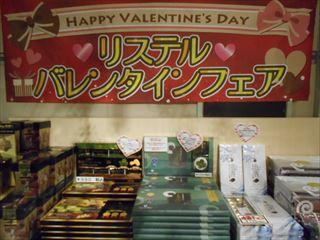 http://www.listel-inawashiro.jp/blog/DSCN0927_R.JPG