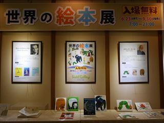 http://www.listel-inawashiro.jp/blog/DSCN1024_R.JPG