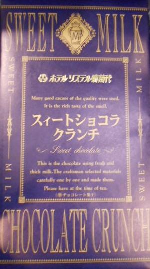 http://www.listel-inawashiro.jp/blog/DSCN119.JPG