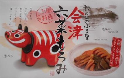http://www.listel-inawashiro.jp/blog/DSCN1653.JPG