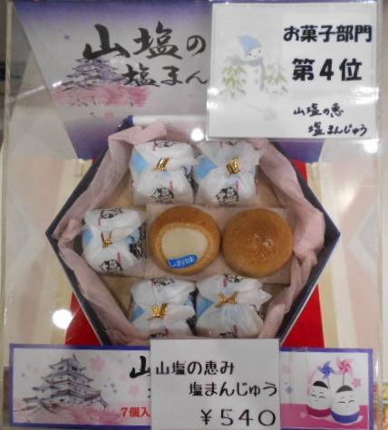 http://www.listel-inawashiro.jp/blog/DSCN616.JPG