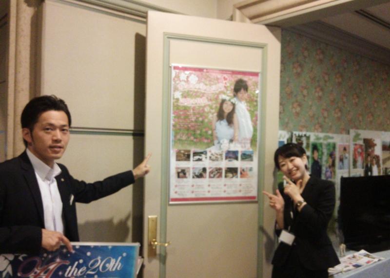 http://www.listel-inawashiro.jp/blog/DSC_0588%20%28800x571%29.jpg