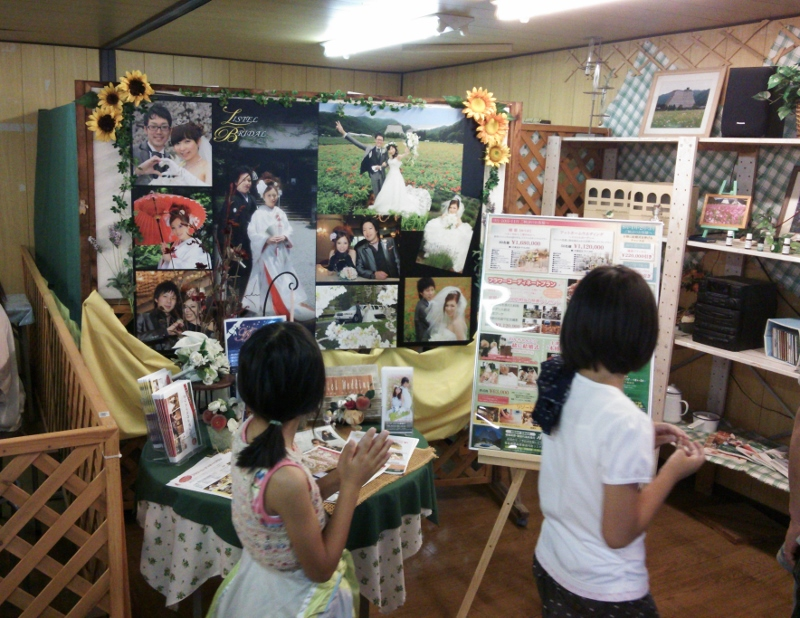 http://www.listel-inawashiro.jp/blog/DSC_0590%20%28800x618%29.jpg