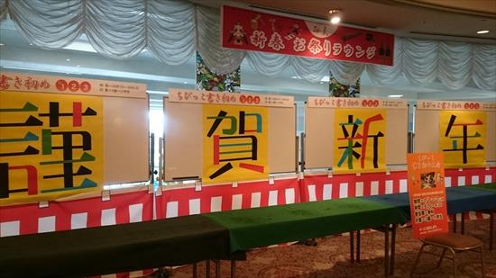 http://www.listel-inawashiro.jp/blog/DSC_1618.JPG