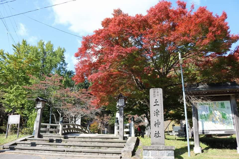 http://www.listel-inawashiro.jp/blog/F2.jpg