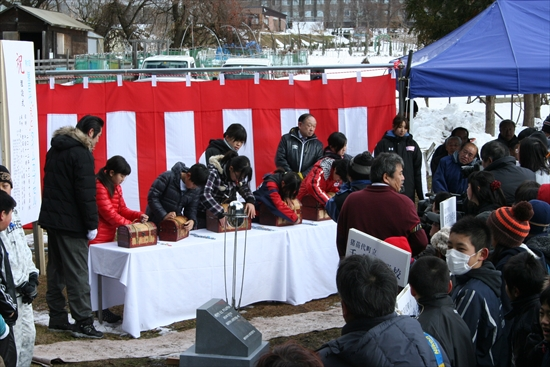 http://www.listel-inawashiro.jp/blog/IMG_4974.JPG