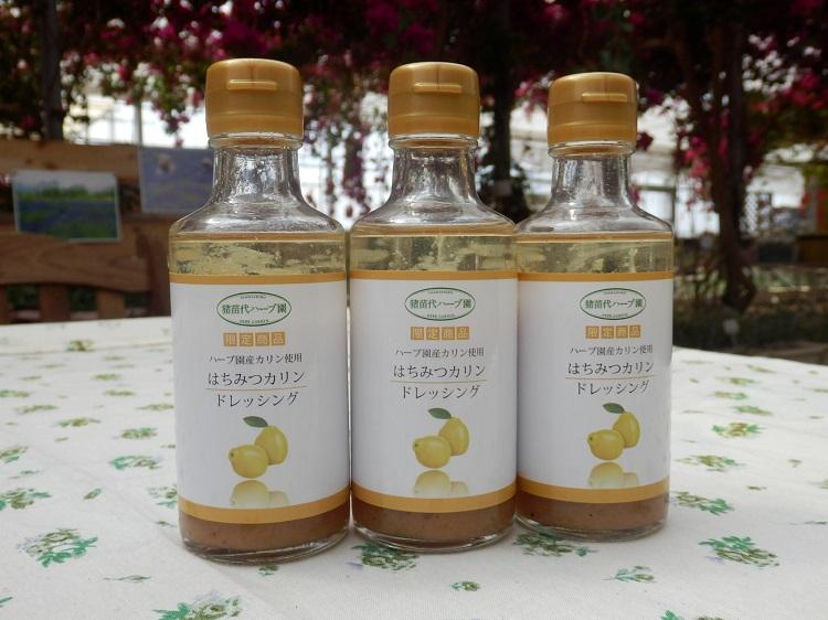 http://www.listel-inawashiro.jp/blog/P4141061.JPG