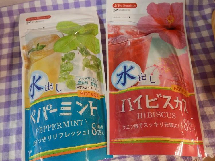 http://www.listel-inawashiro.jp/blog/P7242660.JPG