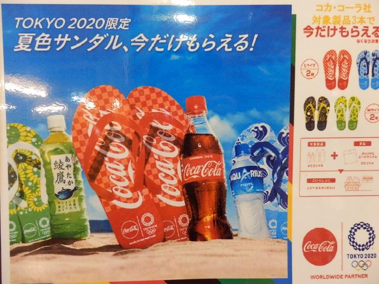 http://www.listel-inawashiro.jp/blog/P8091306.JPG