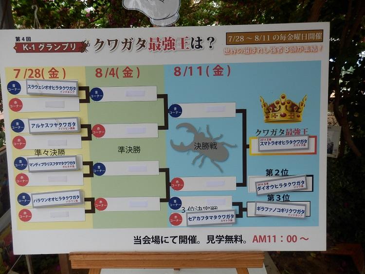 http://www.listel-inawashiro.jp/blog/P8110286.JPG