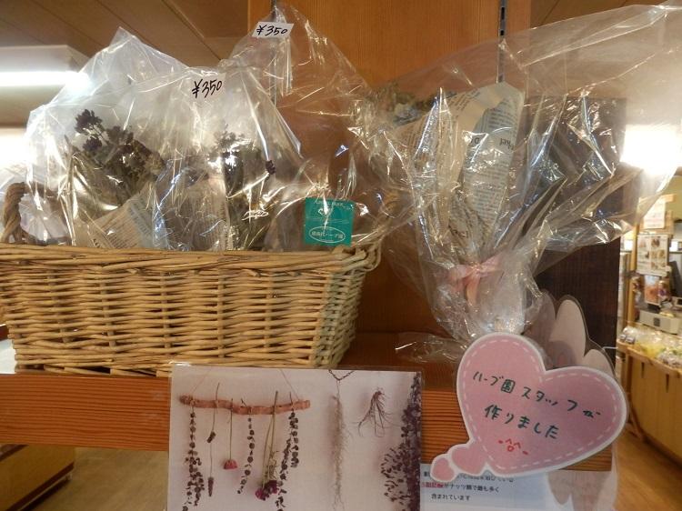 http://www.listel-inawashiro.jp/blog/P8260442.JPG