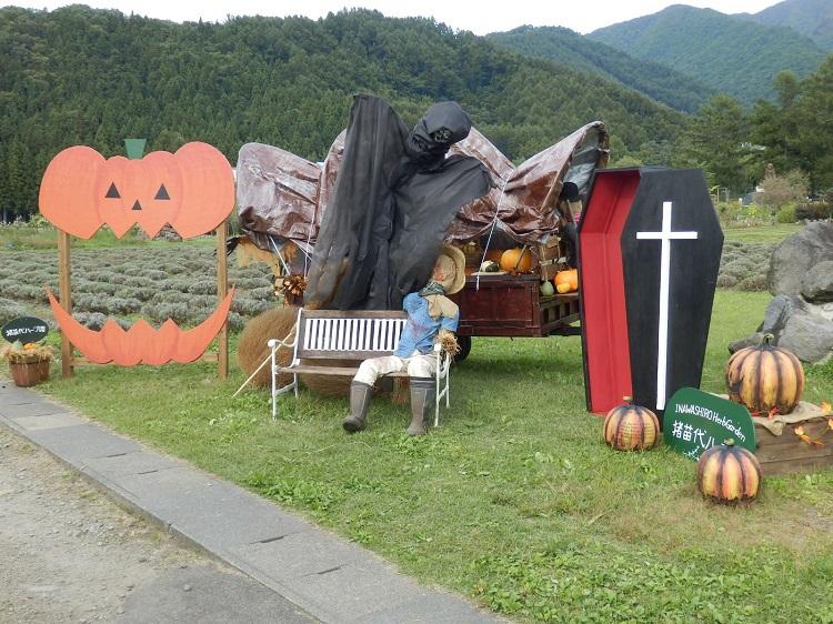 http://www.listel-inawashiro.jp/blog/PA010536.JPG