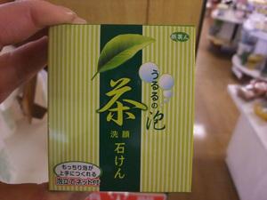 2010_03280911140002.JPG