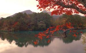 Bishamon_numa_Autumn.jpg