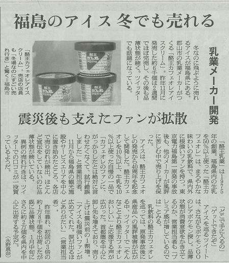 Asahi01.05.jpg