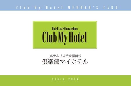 clubmyhotel.jpg