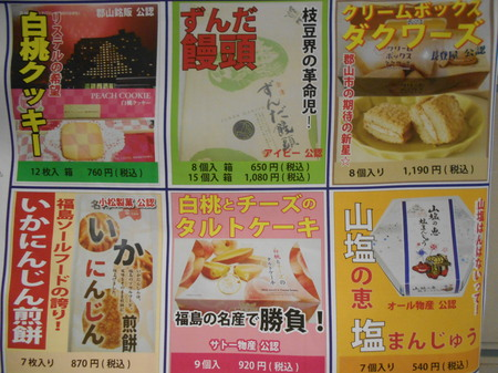 http://www.listel-inawashiro.jp/blog/assets_c/2018/08/DSCN1102-thumb-450x337-35799.jpg