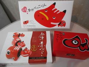 http://www.listel-inawashiro.jp/blog/assets_c/2019/04/DSCN1285-thumb-350x262-36185-thumb-300x224-36186.jpg