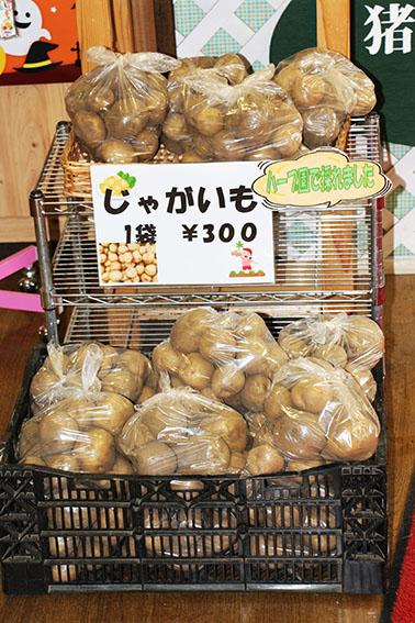 http://www.listel-inawashiro.jp/blog/sIMG_6959.jpg